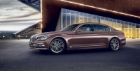 BMW ����������� ����� BMW 7-Series Rose Quartz Edition ��� ������