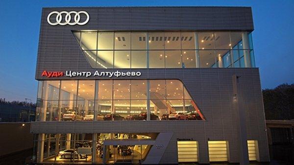 Audi в Москве открыла самый крупный в Европе дилерский центр. Москва ... ec2a6b326ff