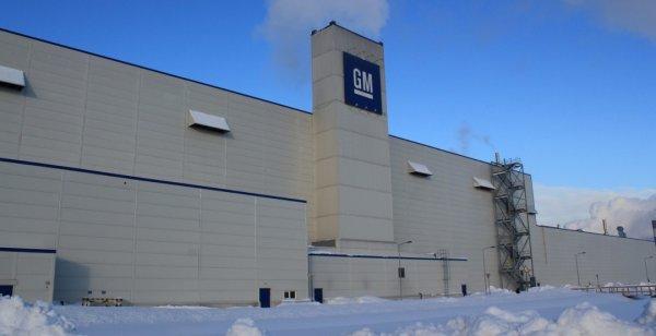 На заводе General Motors в Санкт-Петербурге готовятся к возобновлению производства