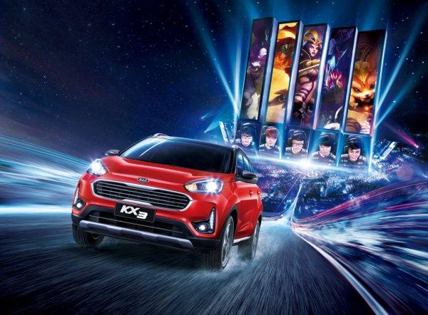 Рестайлинговый Kia KX3 для Китая представлен на автосалоне в Чэнду