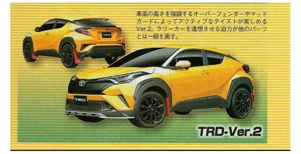 Toyota C-HR получит спортивную версию TRD Edition