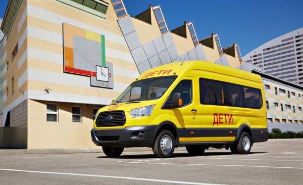 Компания Ford разработала школьный автобус