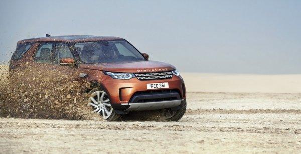 Новое поколение Land Rover Discovery представлено официально