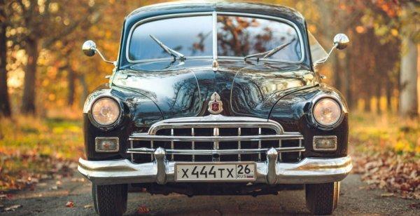 Шестиместный  ЗИМ 1953 года выпуска оценен в 60 тысяч долларов