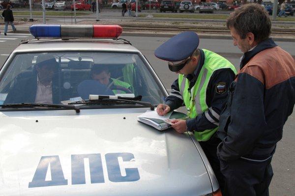 Штрафы за нарушения ПДД могут прийти бывшим владельцам автомобилей