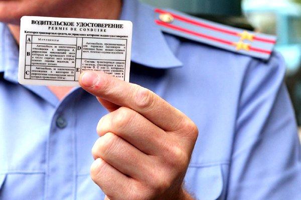 С января в Москве получение водительских прав обойдётся дороже