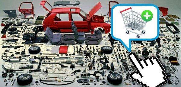 Преимущества покупки автозапчастей в интернет-магазинах