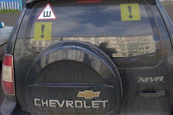 В России начинающих водителей могут ограничить в правах