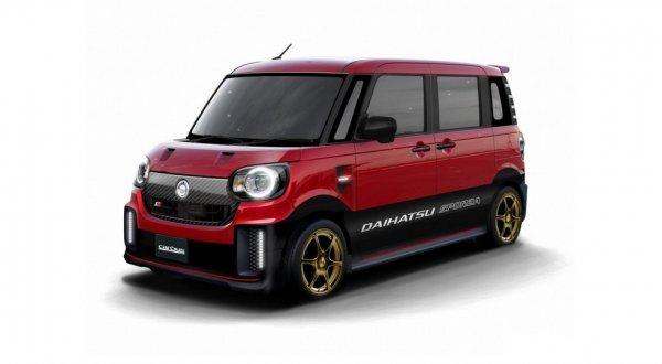 На Токийском автосалоне Daihatsu покажет 11 концептов