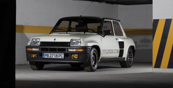 Renault 5 Turbo II выставят на продажу на аукционе в Париже