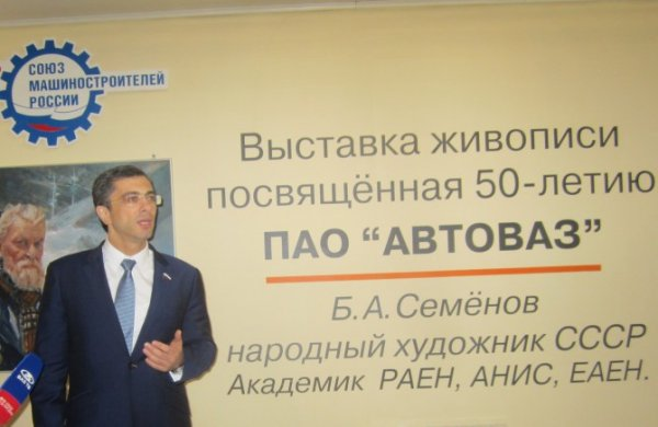 Владимир Гутенёв: Планы на развитие автопрома России уже составлены