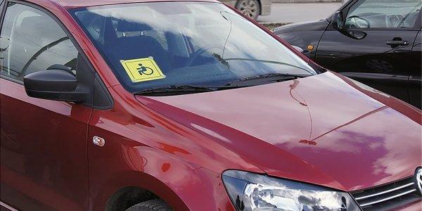В России могут создать единый реестр автомобилей инвалидов