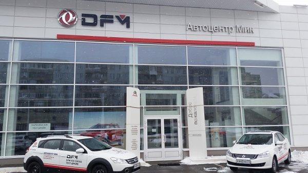 DFM ищет партнёра для старта сборки машин в России