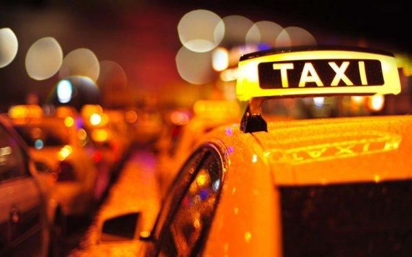 На Новый год проезд на такси в Москве подорожает в 1,5-2 раза