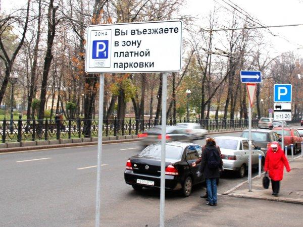 В АМПП просят водителей на пользоваться посторонними сервисами для оплаты парковки