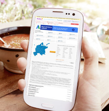 Пользуйтесь лучшим сайтом бесплатных объявлений Avetu.ru