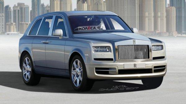 Появились рендеры кроссовера Rolls-Royce Cullinan