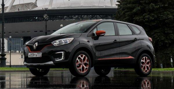 В России автомобили Renault доступны со скидкой в 2017 году