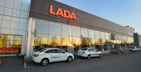 LADA продает автомобили по программам утилизации и трейд-ин
