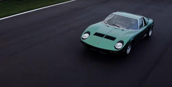 Lamborghini отреставрировала легендарное купе Miura SV 1971 года
