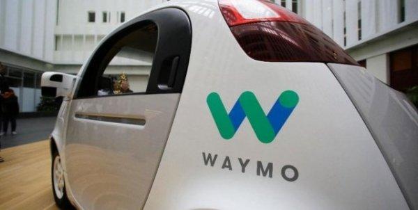 Waymo на 90% сократила затраты на комплектующие для беспилотных авто