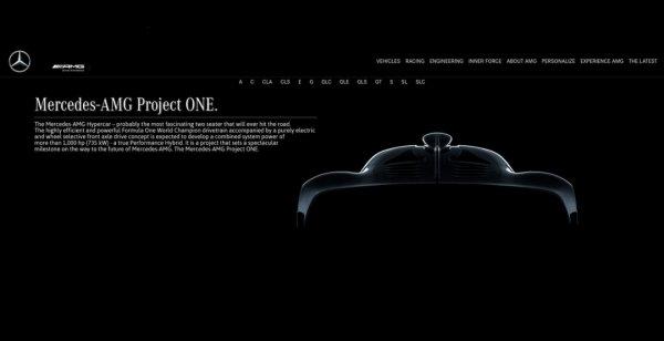 Гиперкар Mercedes-AMG получил наименование Project One