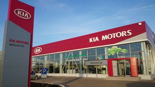 Kia удвоила число дилеров программы «Киа Уверен»