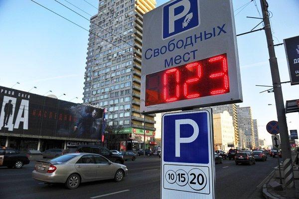 Приложение «Парковки Москвы» в 2016 году загрузили более 700 тыс. москвичей
