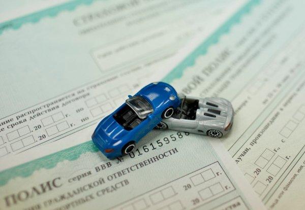 Жители Югры смогут застраховать автомобиль по интернету