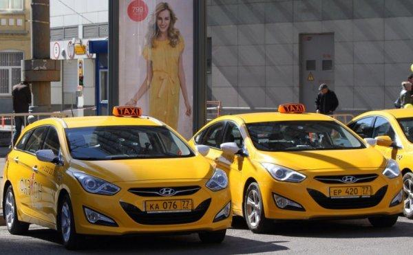 Таксисты Подмосковья боятся нового цвета машин