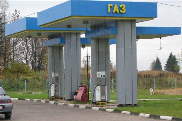 В 2017 году в России построят более 70 газовых заправок