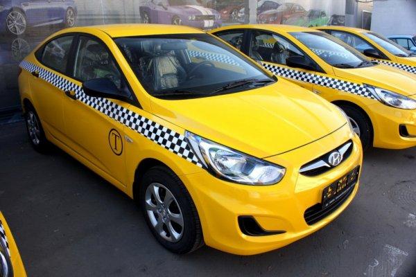 Московские такси войдут в единую инфосистему региона