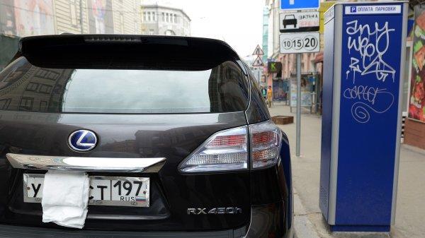 В Москве будут эвакуировать автомобили с заклеенными номерами