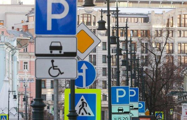 Названы улицы, на которых установят уменьшенные дорожные знаки