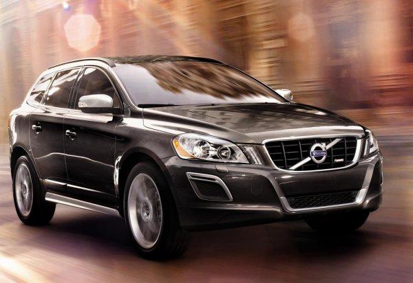 Volvo объявила скидки по программе trade-in