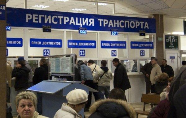 В ГИБДД Свердловской области извинились за сбои в работе регистрационной службы