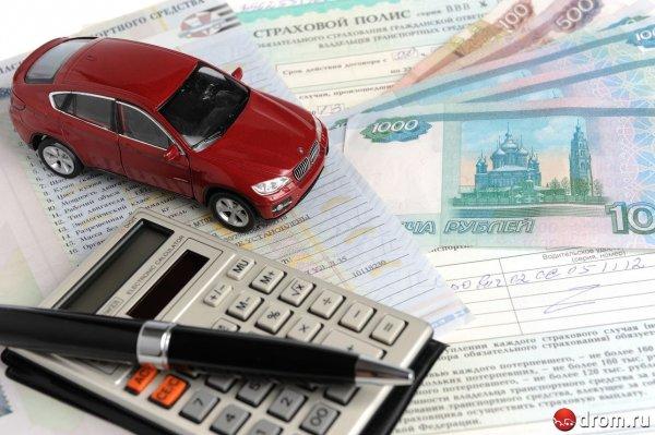 Российские водители стали чаще ездить без полиса ОСАГО