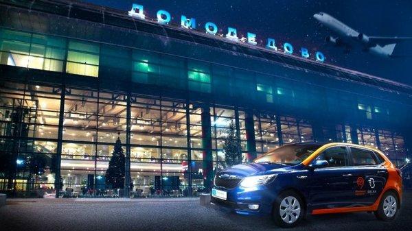 Клиенты каршеринга BelkaCar теперь могут брать и оставлять автомобили в «Домодедово»
