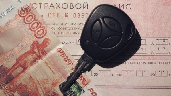 ЦБ РФ решит проблему незаконных штрафов за е-полис