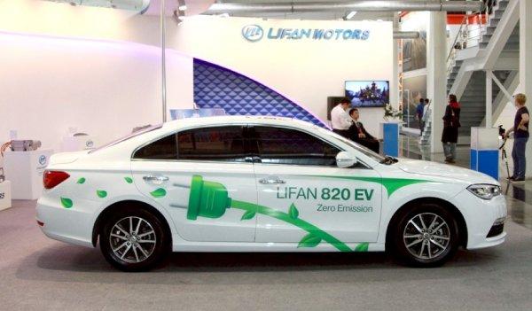 Компания Lifan сертифицирует свои электрокары в России