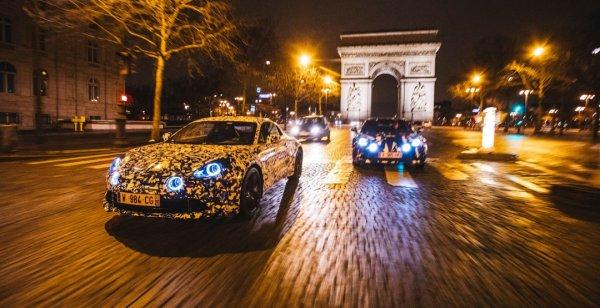Спорткар Alpine A120 появился на улицах Парижа