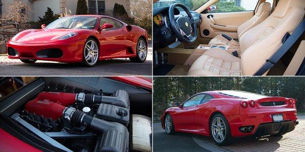 Ferrari Дональда Трампа выставят на продажу за 250 000 долларов