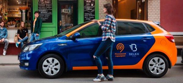 Каршеринг BelkaCar стал передавать штрафы водителям со скидкой