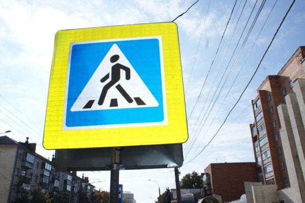 В Брянске водитель сбил подростка и скрылся с места ДТП