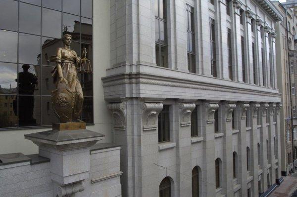 Верховный суд РФ позволил конфисковать автомобили у наркодилеров