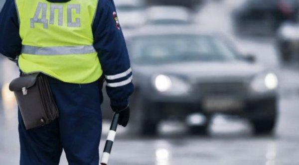 В России могут смягчить наказания за повторное нарушение ПДД
