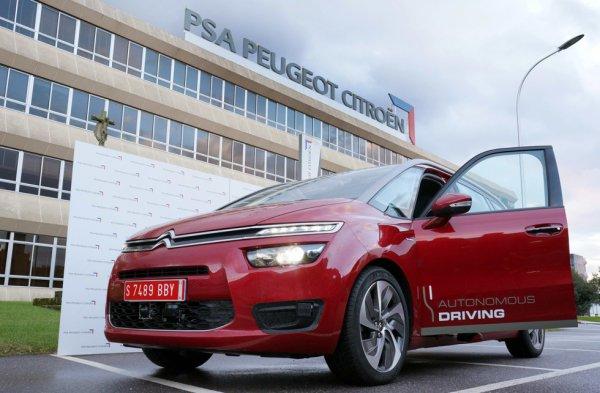 PSA Group испытает беспилотные авто на дорогах общего пользования во Франции