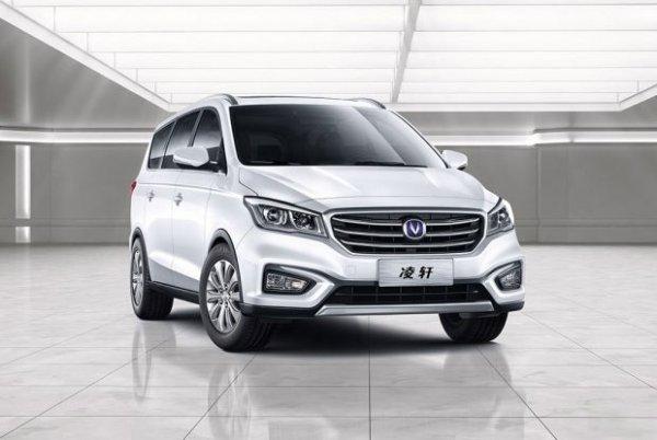 Changan анонсировал премьеру нового минивэна Lingxuan