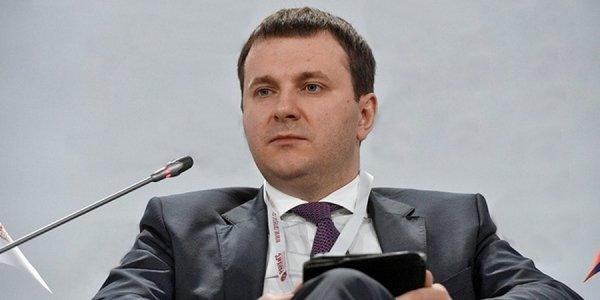 Возможно смягчение требований по локализации производства иномарок в РФ
