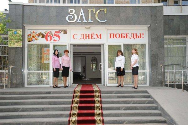 Стоянку у ЗАГСа на Волжской в Саратове хотят разрешить только молодоженам
